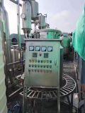 二手500升濃縮罐,二手多功能濃縮提取機組