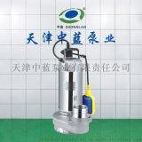 40方小型不鏽鋼污水泵 WQ污水泵 家用污水泵