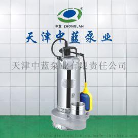 40方小型不锈钢污水泵 WQ污水泵 家用污水泵