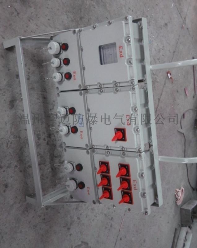 施工现场防爆移动电源箱