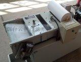 自動捲紙式紙帶過濾機工作液位