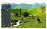 3D数字心理沙盘,75届教育装备展上的概括