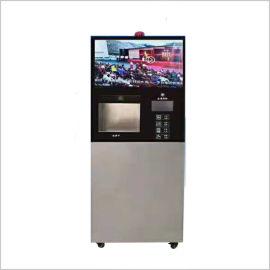 可装3种香型220v不锈钢散装白酒智能售 机