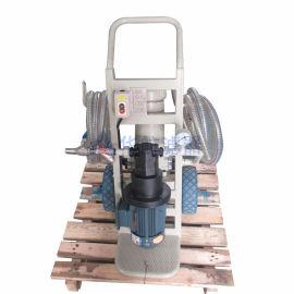 LYC-A32便移式滤油机,液压润滑系统净油机