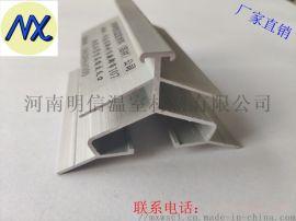 阳光板铝合金屋脊顶部PC铝合金型材生产厂家-找明信