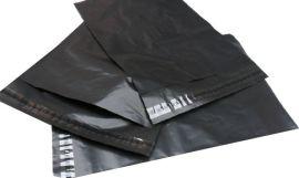 灰色经济型快递袋淘宝打包专用塑料包装批发定制加厚防水物流袋子