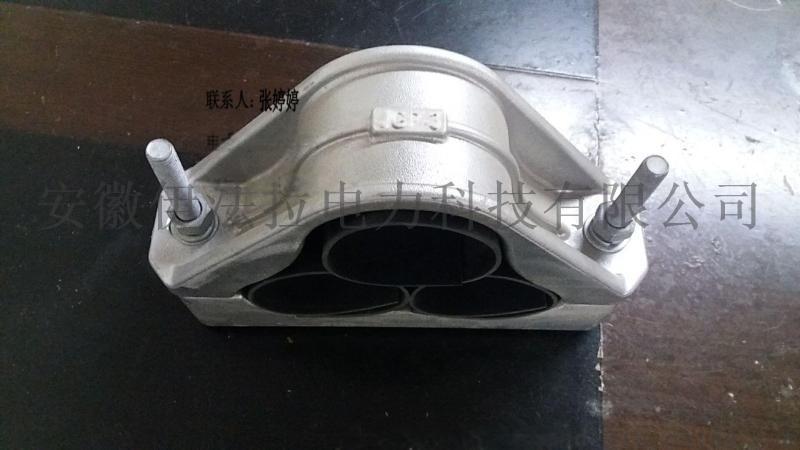 安徽厂家直销电缆固定线夹 三芯电缆固定夹具
