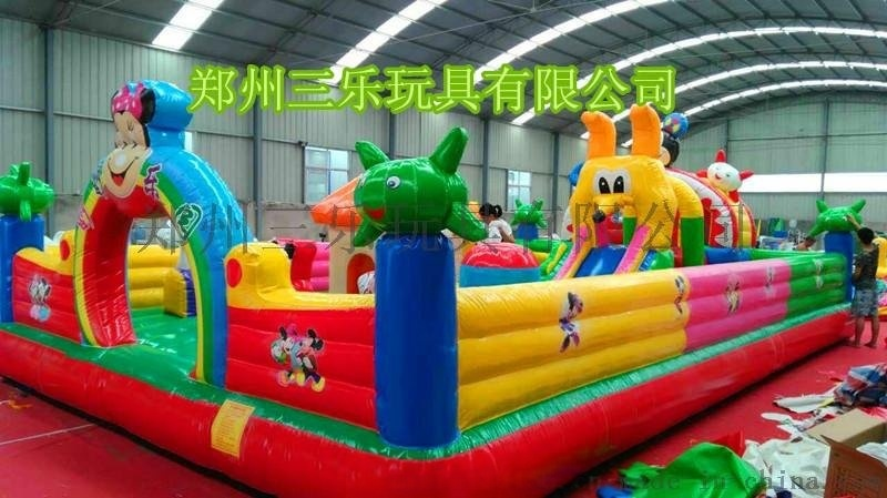 甘肅平涼充氣城堡公園兒童蹦牀款式