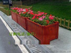 户外防腐木槽种植花箱实木组合花盆广场公园花架景观工程