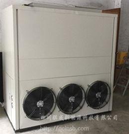 云南食用菌机械食用菌专用空调降温恒温设备