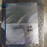 nak80模具鋼板nak80模具鋼價格nak80模具鋼用途