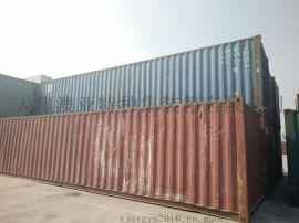 天津港二手集裝箱批發 冷藏箱出售 集裝箱房改造