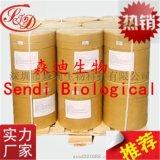 双氯芬酸钠CAS15307-79-6