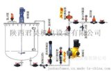 加药装置配件 脉冲阻尼器 Y型过滤器 安全阀 流量标定柱