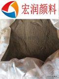 板材染料酸性黑ATT