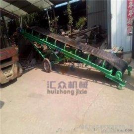 30度坡度爬坡输送机 广汉市V型散装物料皮带输送机