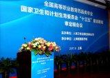 上海会议专业摄影