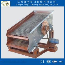 直线筛 筛分设备 直线振动筛 矿山直线振动筛 矿用直线振动筛 生产厂家