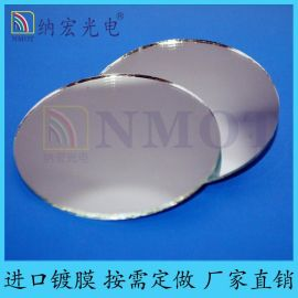 激光仪器用903nm反射镜