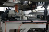 典美机械  五层流延膜生产线