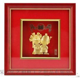 金箔画/绒沙金   立体装饰画框 喜庆大气 商务礼品工艺品收藏框