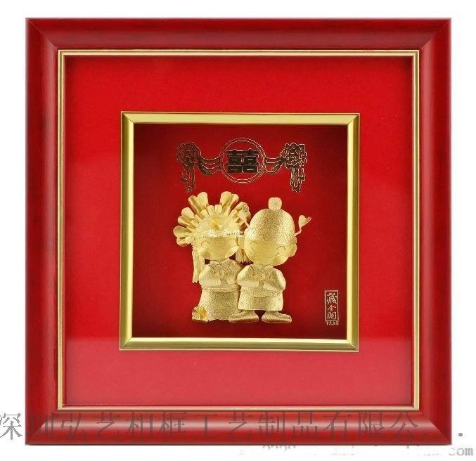 金箔画/绒沙金专用 立体装饰画框 喜庆大气 商务礼品工艺品收藏框