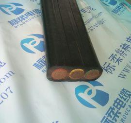 行车扁电缆 起重机动力扁电缆
