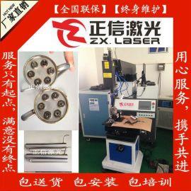 专注电加热水器管激光焊接自动化方案工艺