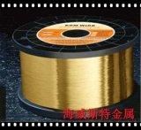 黄铜丝 黄铜线 铜线 环保铜线 可零切 0.3mm0.5mm0.7mm1mm1.5mm
