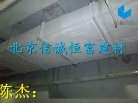 北京纤维增强硅酸盐耐火风管安装方法 13717665179