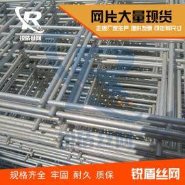 銳盾絲網供應工地建築網片/採暖地熱網片/鋼筋網片 河北網片廠家