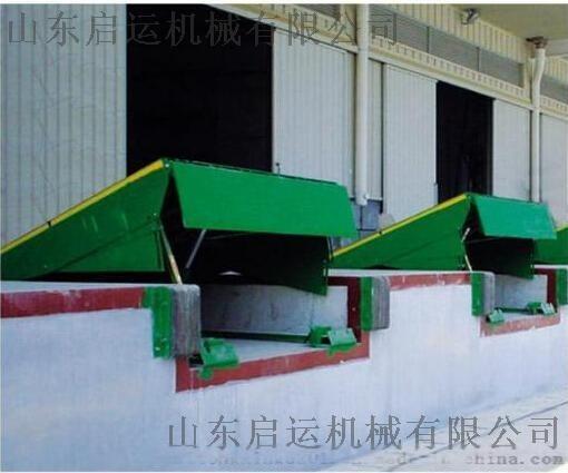 山东启运,厂家直销重庆,云阳县液压登车桥 固定登车桥 移动登车桥 量身定做