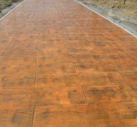 混凝土压模地坪 混凝土压模路面