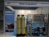 新商机!!可生产防冻液设备,冬季爱车离不开的火爆产品,一机多用,还可生产玻璃水、尿素液!!青州百川