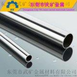 310不鏽鋼焊管 裝飾管 彩色裝飾管 304精密無縫管 食品管