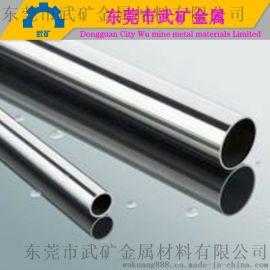310不锈钢焊管 装饰管 彩色装饰管 304精密无缝管 食品管