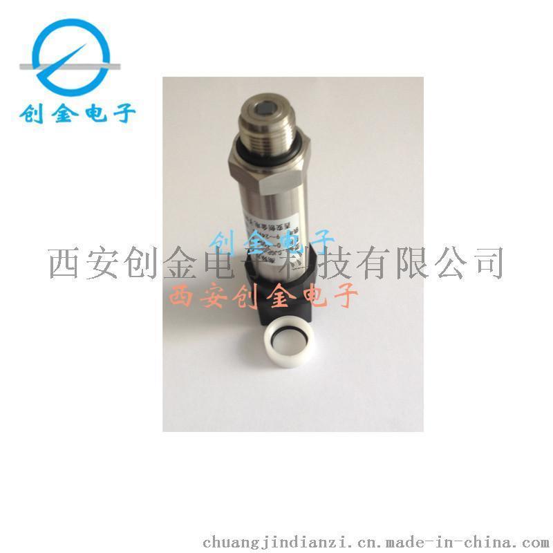 推荐高频动态压力变送器 脉冲爆破型压力变送器 可定制
