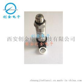 推荐高频动态压力變送器 脉冲爆破型压力變送器 可定制