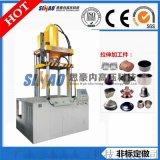 75T(吨)小型拉伸油压机|四柱拉伸液压机厂家非标