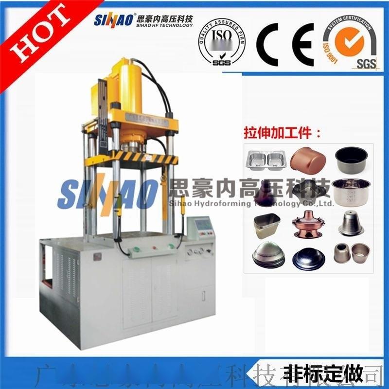 75T(吨)小型拉伸油压机 正反四柱拉伸液压机厂家非标定做