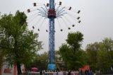 户外大型游乐设备,公园大型游乐设备,52米高空飞翔游乐设备全套价格