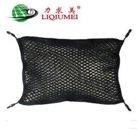 汽车行李网汽车货物行李网/安全行李网/汽车弹力网汽车后备箱网