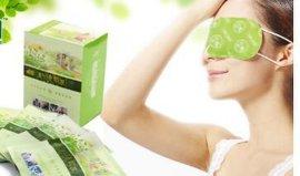 明钼菊蒸汽眼罩可以戴一夜吗蒸汽眼罩戴多久最好