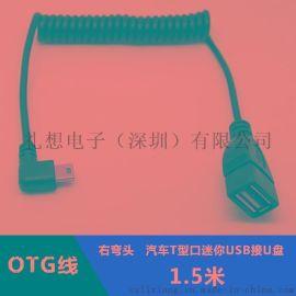 usb otg数据线 弹簧数据线 micro usb 手机平板外接U盘
