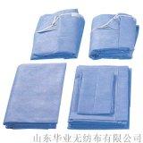 消毒无纺布消毒无纺布厂家高质量无纺布生产13853306319