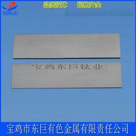 宝鸡高温钼板 高纯度钨板 高质量钼板 钨板加工