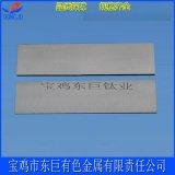 寶雞高溫鉬板 高純度鎢板 高質量鉬板 鎢板加工