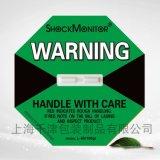 供應Shockmonitor綠色100g 震動標籤 防震動監測標籤  防碰撞標籤