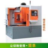 深圳雕刻機廠家直銷立體雕刻機