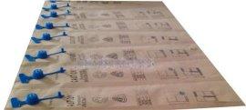 昆明集装箱缓冲袋行业